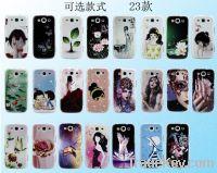 Sell Diamond phone cases for Samsung i9300, relievo rhinestone shel