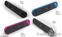 Sell Radio Speaker Box / MP3/MP4 player