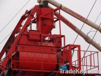 Sell concrete mixing plant for project