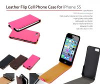 Sell mobile phone case