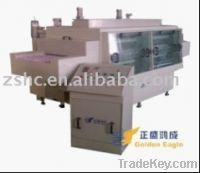 Sell  HIGH PRECISION SPRAY ETCHING MACHINE