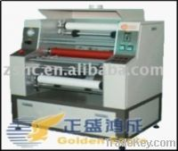 Sell  Dry film Photoresist laminator