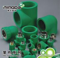 Sell PP-R Pipe and Fittings