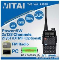 Sell VT-UV9R 5W New Dual Band Mobile Radio