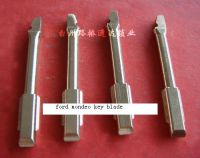 Sell ford key blade