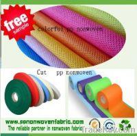 Sell PP spunbond non woven textile