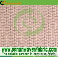 Sell Cross pattern PP spunbonded non woven fabric