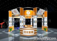 Sell Exhibition Service