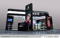 Sell Trade Show Fabrication