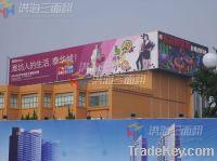 trivision billboardvision