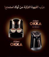 automatic coffee machine OKKA