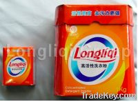 Sell Wash powder