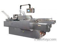 ZHJ-80 Automatic cartoning machine