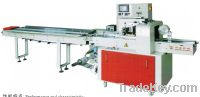 airplane plastic cutlery packing machine for