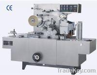 BT-2000B cellophane wrapping machine