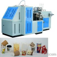 BJ-A12 paper cup forming machine