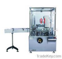 JDZ-120D vertical cartoning machine