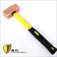 Sell Non sparking Red Copper Sledge Hammer, German type, Safety Hand Tools