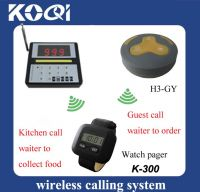 Sell Kitchen call waiter to collect food for catering equipment