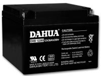 Sell Sealed lead acid battery 12V26AH