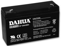 Sell 6V12AH, Valve regulated lead acid battery