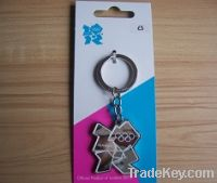 Sell London Olympic games Metal Spinner Key Tag