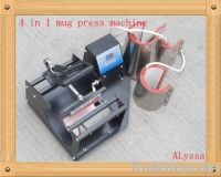 Sell mug heat press machine