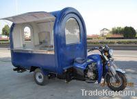 Shanghai Newdesign !!motorcycle carts 220G