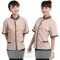 Sell Discounted Cleaning Holtel Uniforms