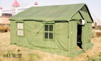 Sell all kinds of  tents