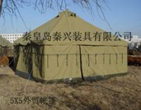 Sell all kinds of military tents