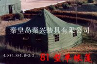 our company sells all kinds of tents