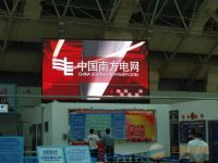 Sell P4.81 outdoor LED screen