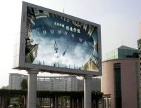 Sell P8 outdoor led screen