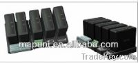 Sell  Remote Terminal Unit