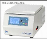 H-1600RW Refrigerated Micro Desktop LCD Display Centrifuge 16000rpm 18x 1.5/2/2ml