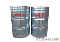 Sell plasticizer ATBC Acetyl Tributyl Citrate  (ATBC)