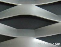 Sell Aluminum Expanded Metal Mesh