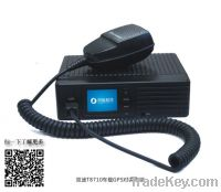 Sell vehicles-mounted GPS positioning intercom systems