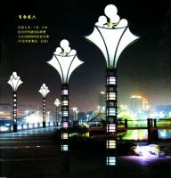 street light fixtures road light solar lighting fixture
