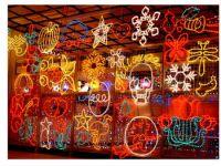 Sell motif light
