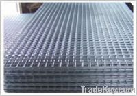 Sell on welded wire mesh