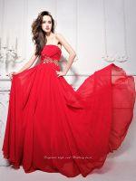 Sell Chiffon Exquisite Evening Dress