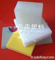 Sell white plastic pp board