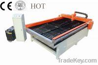Sell CNC Plasma Cutting Machine sy-1325