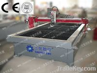 Sell Plasma Cutter sy-2040