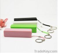 Sell Power bank for iphone