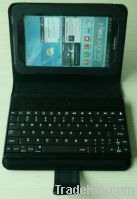 Sell Protection case with Bluetooth keyboard