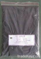 Sell  nickel oxide powder