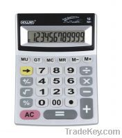 Sell Digital Calculator